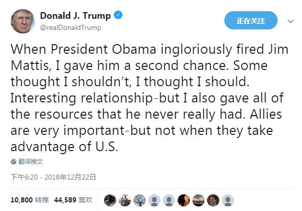 特朗普:当奥巴马解雇马蒂斯时,是我给了他第二次机会