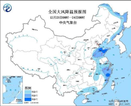 华北黄淮等地霾缓慢消散 冷空气继续影响中东部