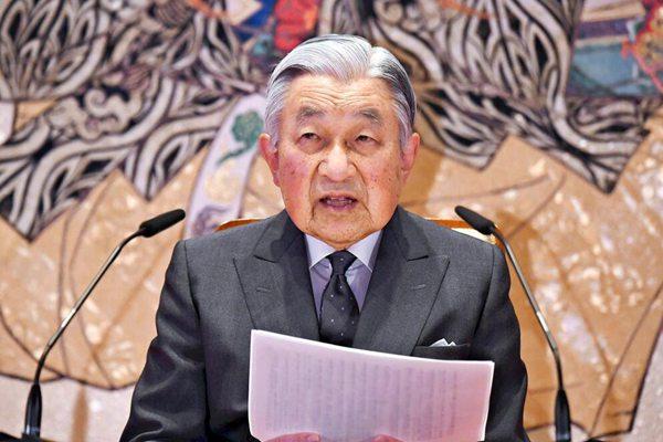 日本天皇举行最后一场记者会 感慨万千多次声音颤抖
