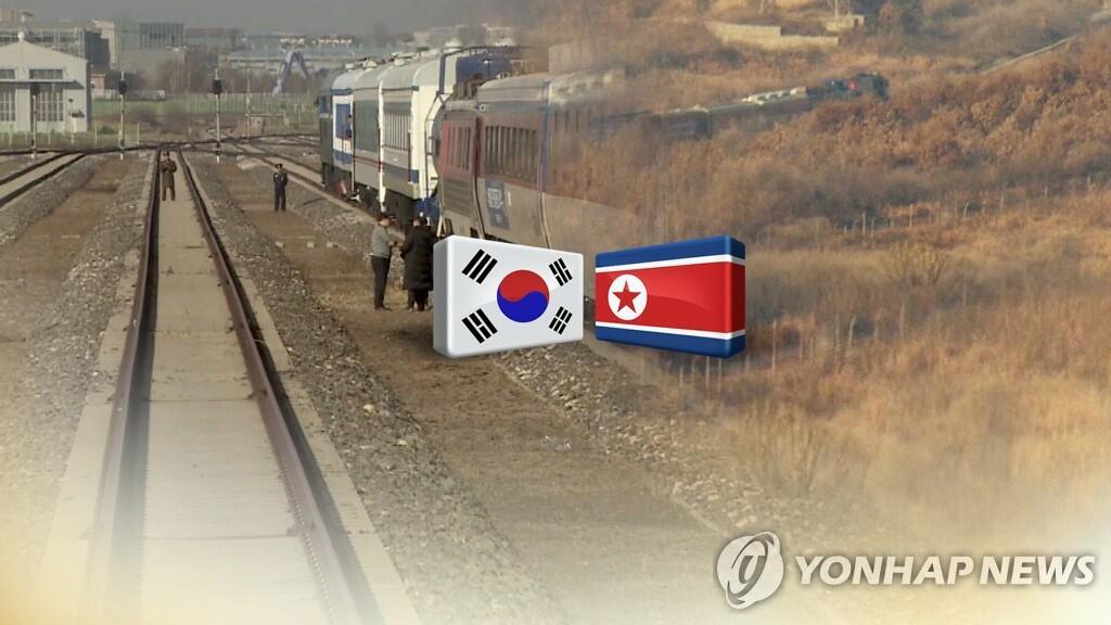 韩国赴朝鲜考察京义线公路开城路段