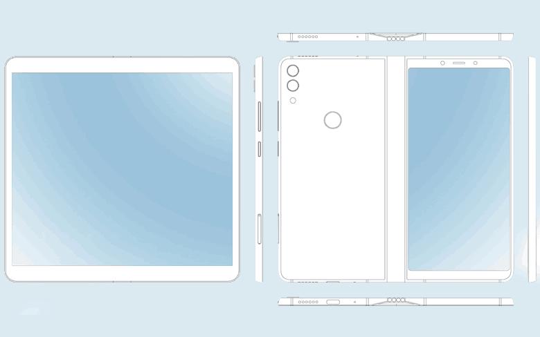 中兴折叠屏手机专利曝光 外观与三星同款类似