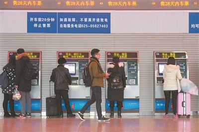 长三角铁路春运方案出台 预计发送旅客7470万人