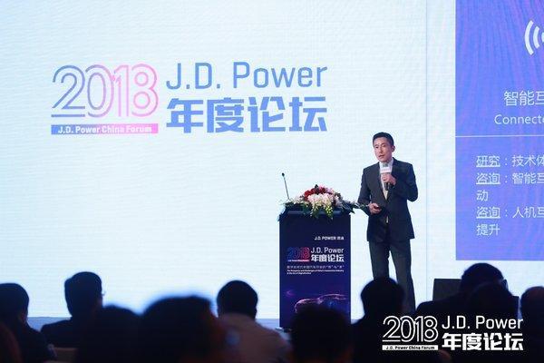 J.D. Power中国区总裁苏骏表示,本次年度论坛是J.D. Power中国数字化转型中的一次标志性事件
