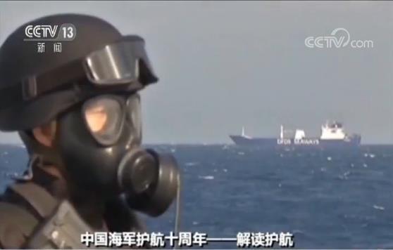 中国海军护航十周年:众多首次记录难忘瞬间