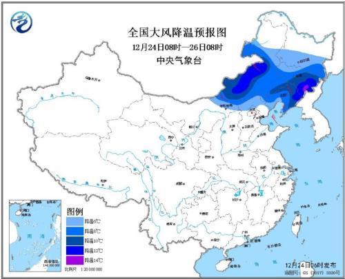 强冷空气将影响东北地区 南方部分地区有阴雨天气