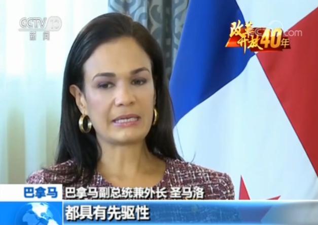 乌拉圭副总统:让中国人过上好日子 了不起