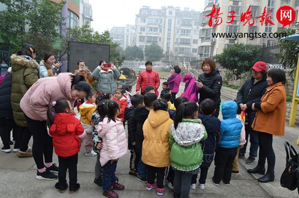 江苏一幼儿园请家长扮人贩子:20分钟骗走46个孩子