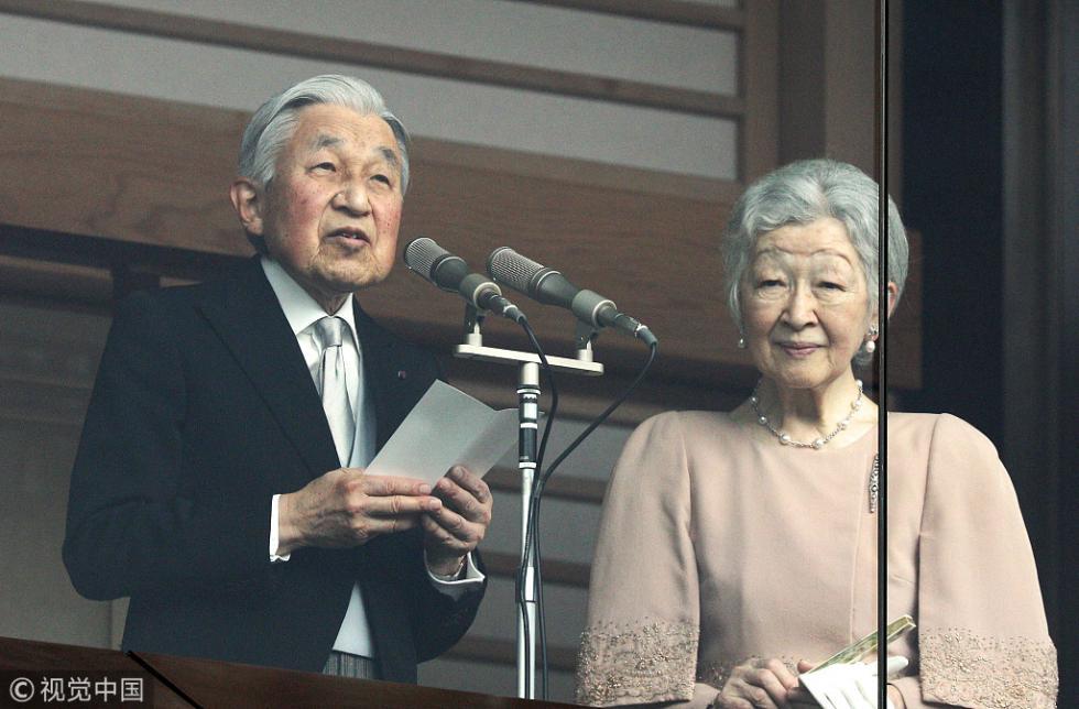85岁日本天皇驾龄64年没违过章 一辆本田开30年