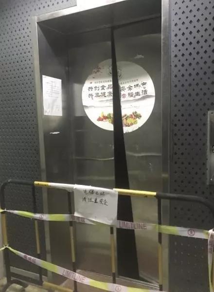 电梯惊魂多次上演 长沙一小区82台电梯检验不合格