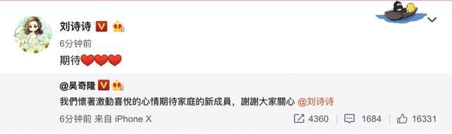 刘诗诗怀孕,准爸爸吴奇隆独自现身机场,返京赚奶粉钱手上婚戒抢镜