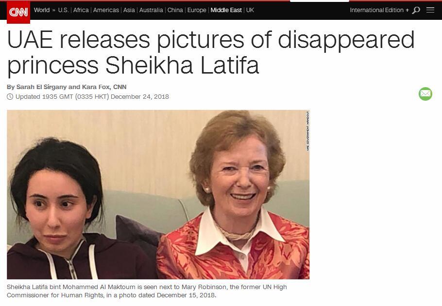 阿联酋公布失踪公主照片 她此前被曝已逃至国外
