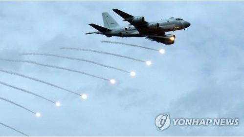 日本抗议韩军雷达照射日巡逻机 韩军:正常行动