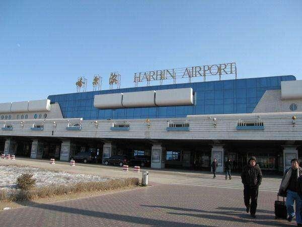 哈尔滨太平国际机场年旅客吞吐量突破2000万人次