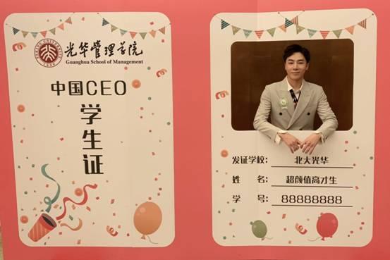 神曲偶像第一人宋孟君开辟华语乐坛新玩法