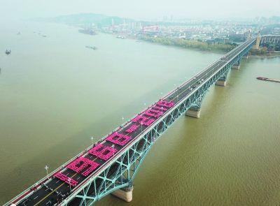 """南京市民""""拼字""""向长江大桥致敬"""