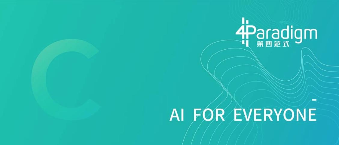 """华为资深老将创立""""第四范示"""" 用AI改变银行业"""