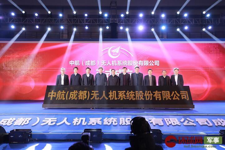中國組建無人機系統公司 布局打造世界一流出口基地