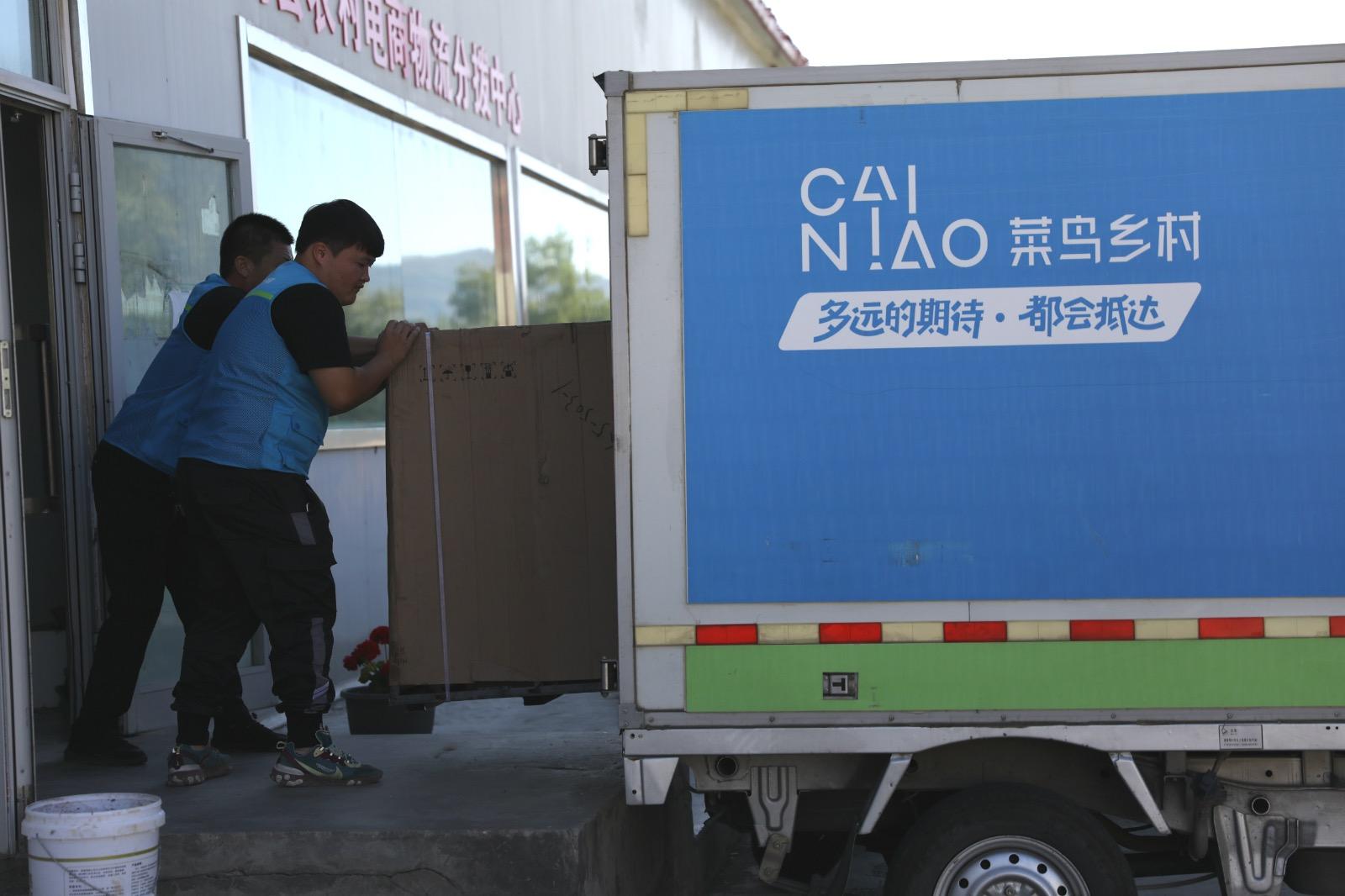 菜鸟发布2018农村物流报告 月送百万农资农具下乡