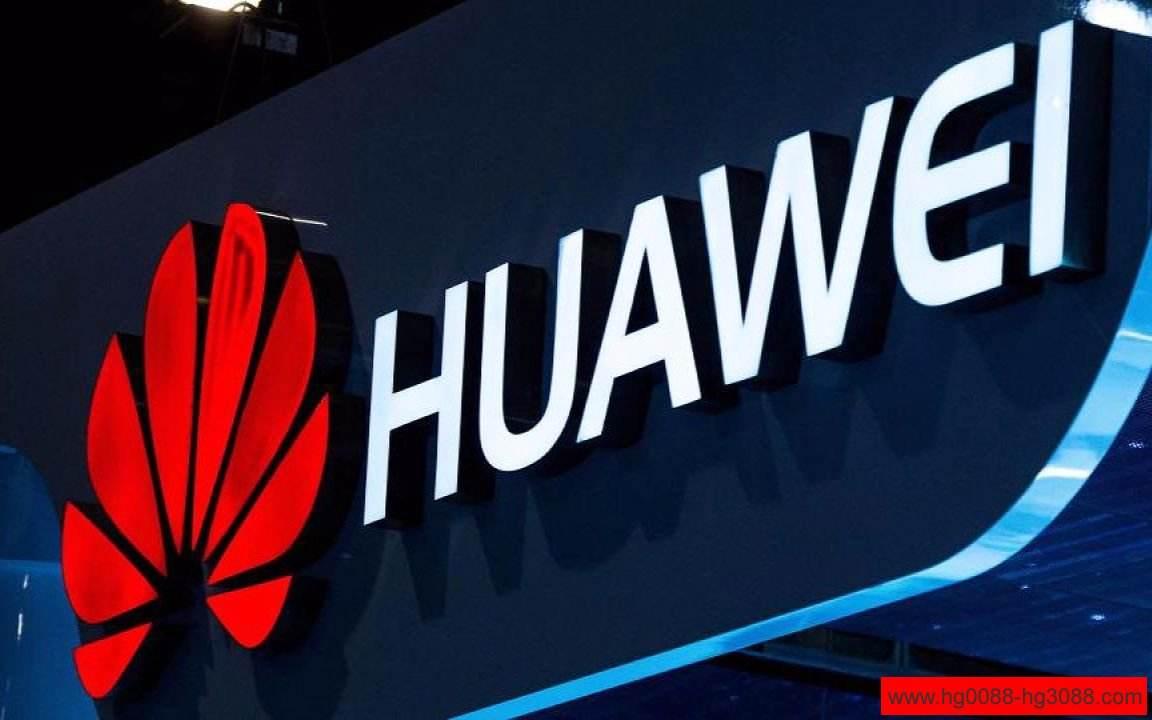 英三家电信公司宣布使用华为设备 最快明年运营5G