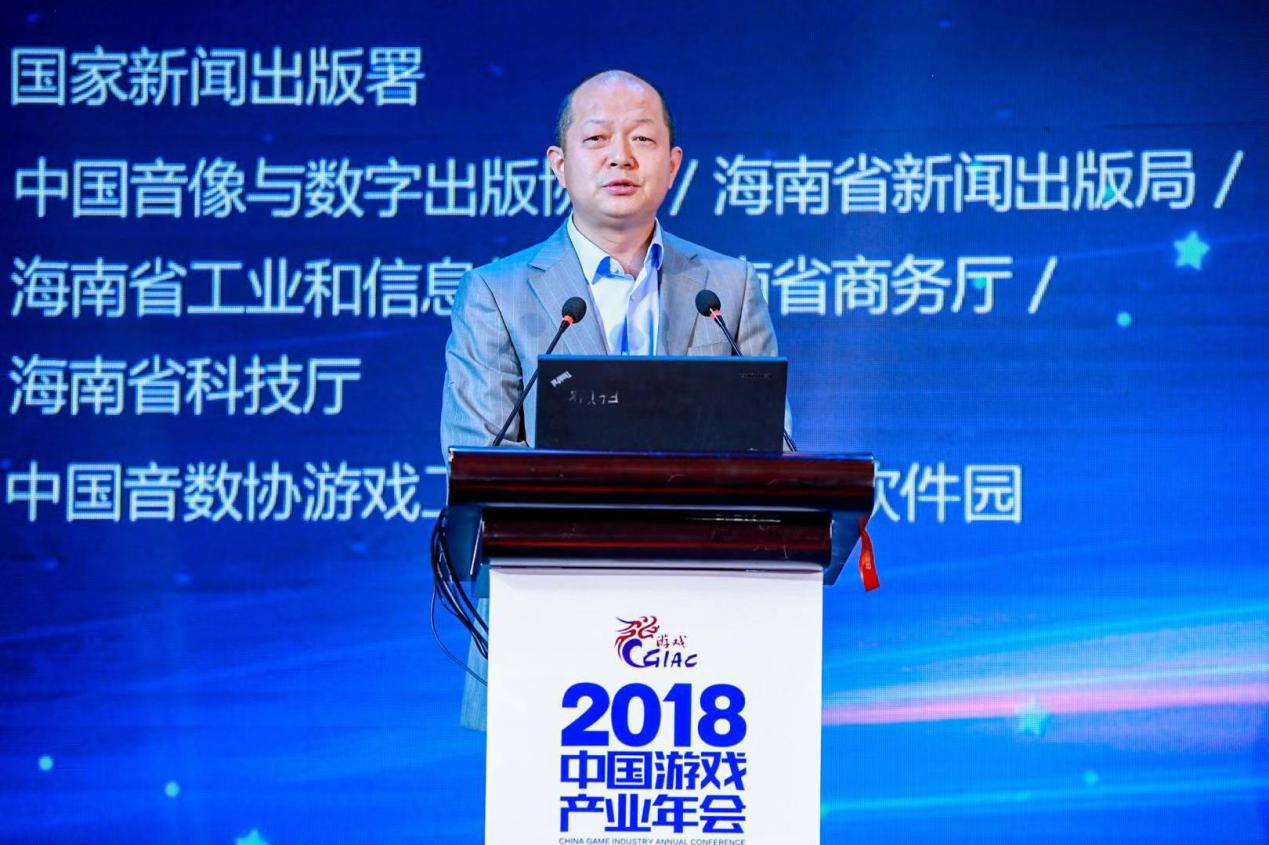 腾讯郭凯天:负起时代使命 开创全新未来
