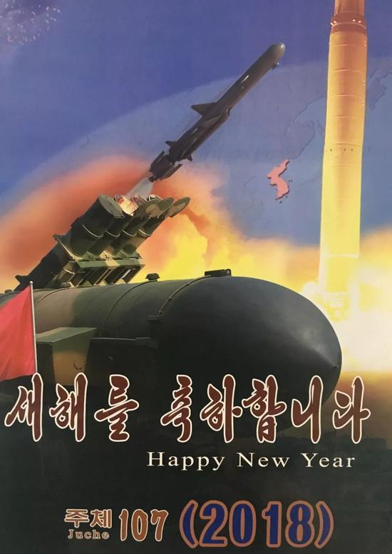 这是2017年底印制的挂历插画,画上都是武器与军事内容。