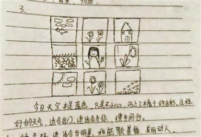高校考试现神仙考题:论证《西游记》是自己所写