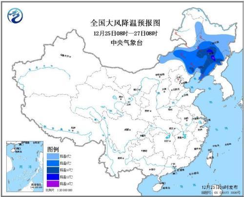 强冷空气将影响东北地区 南方部分地区有雨雪天气