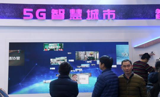 5G进行时:运营商获频段使用许可 规模试验进入新阶段