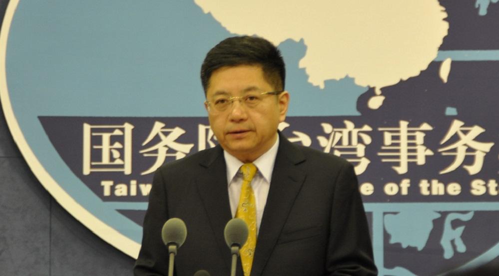 民进党当局炒作非洲猪瘟事件,国台办:意图煽动台湾民众对大陆不满