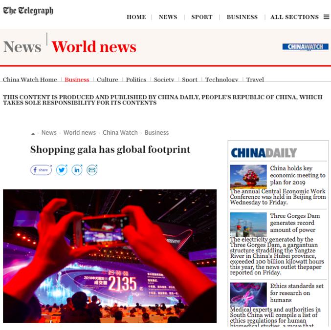 外媒:中国消费升级势头不减 花王戴森等产品天猫热销