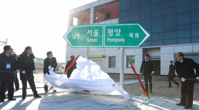 朝鲜铁道省副相:若看他人脸色行事,就无法实现统一