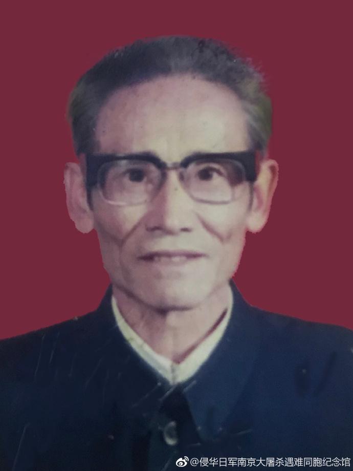 又一南京大屠杀幸存者逝世 贾宗君老人去世享年90岁