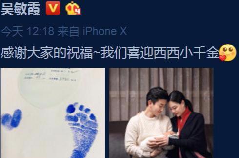 33岁吴敏霞最新全家福曝光,老公32岁俩人姐弟恋,女儿仅出生7天