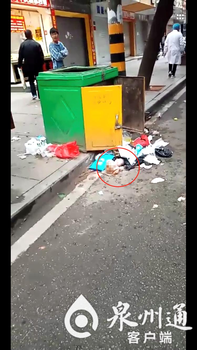 可怜!德化街头发现一名弃婴,已不幸身亡