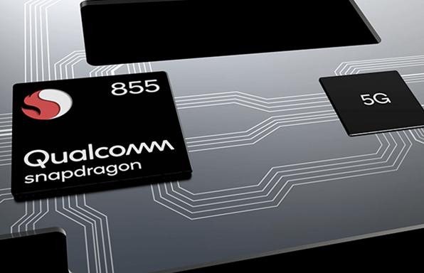 全球首款商用5G移动平台 骁龙855革新5G体验