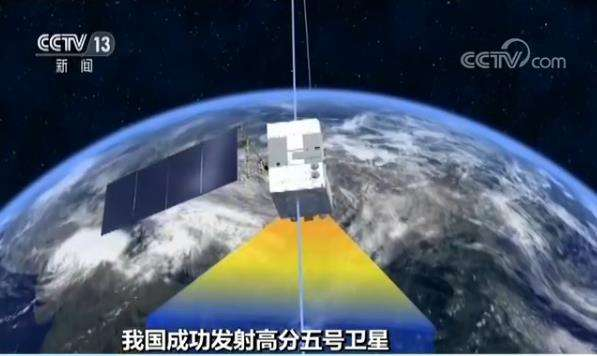 """我国高分五号卫星""""大气环境载荷""""通过在轨测试"""