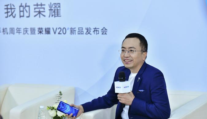 荣耀总裁赵明专访:荣耀V20短时间内难觅对手