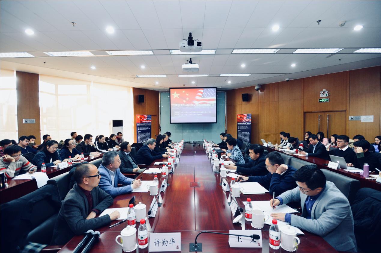 """""""中美关系与公共外交40年圆桌论坛""""在中国人民大学成功举办"""
