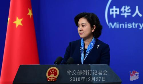 日方渔业官员检查中国渔船 外交部回应