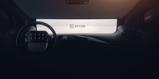 拜腾将于明年1月CES展推首款量产车