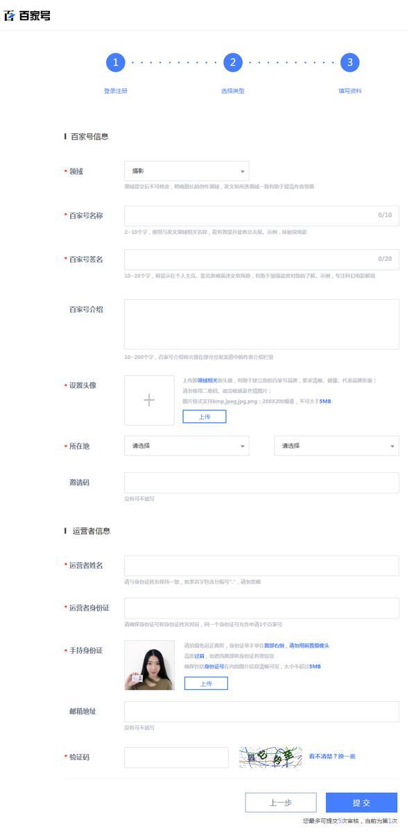 注册百家号-百家号.jpg