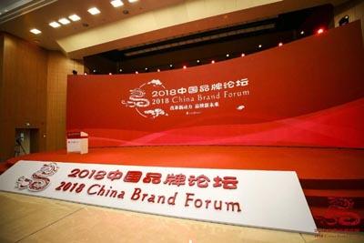 稻香村集团践行改革新动力 智造品牌新未来