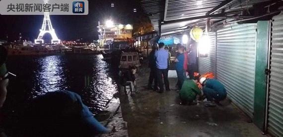 一艘载有21名中国公民游船在越南芽庄发生意外 致1人死亡1人生命垂危