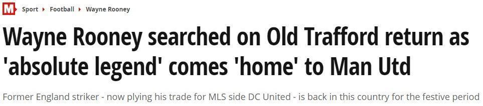 鲁尼回家了!跟普通人一样接受安检 曼联球迷:归来吧