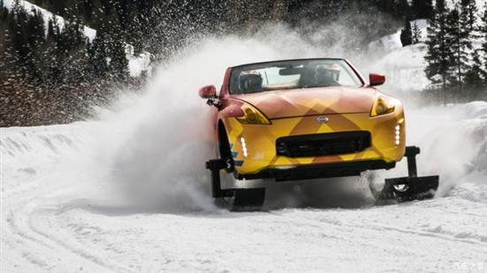 雪地撒野神器 日产推出370Zki概念车