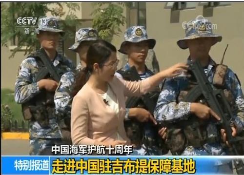 走进中国驻东非吉布提保障基地