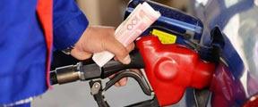 油价迎2018年最后一次调整