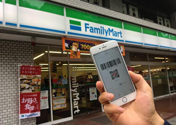 """""""全家""""所有日本店铺将引进自有移动支付"""