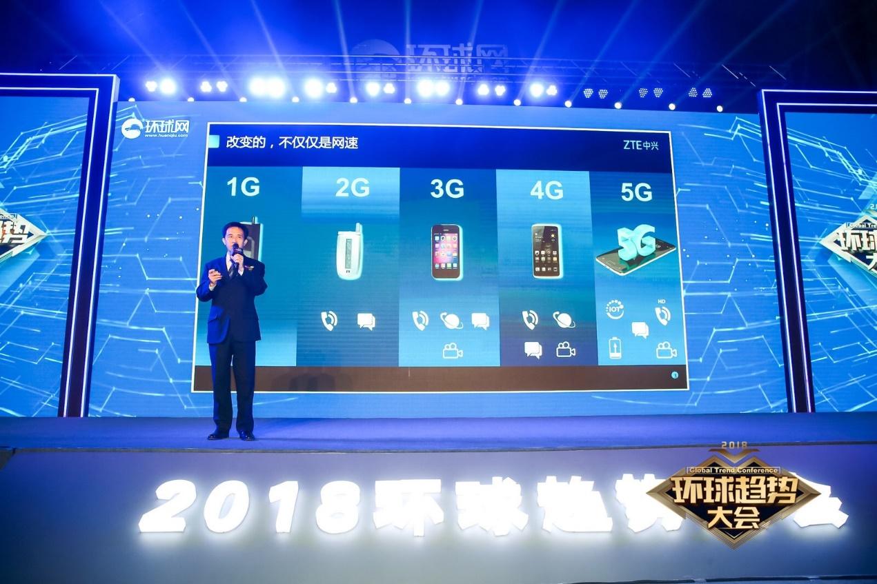 中兴通讯副总裁苏晞:4G改变生活 5G改变社会