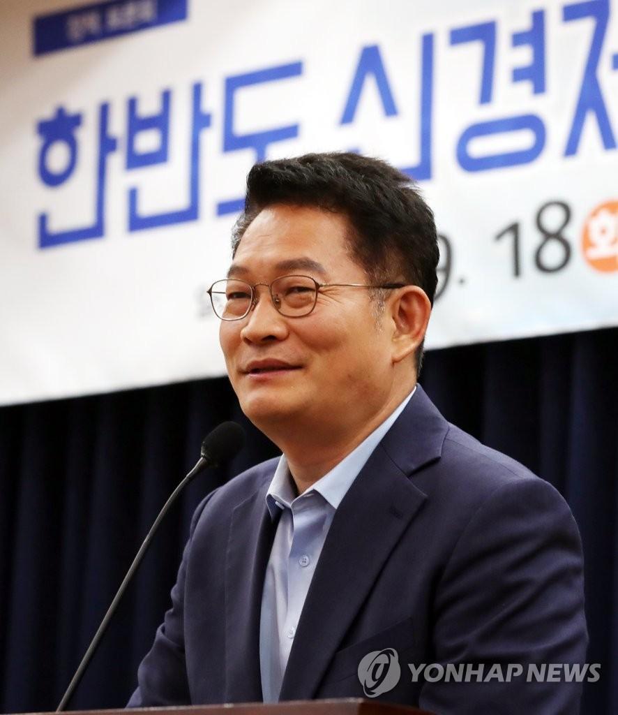 韩国执政党议员怒怼特朗普政府:凭啥多掏军费!
